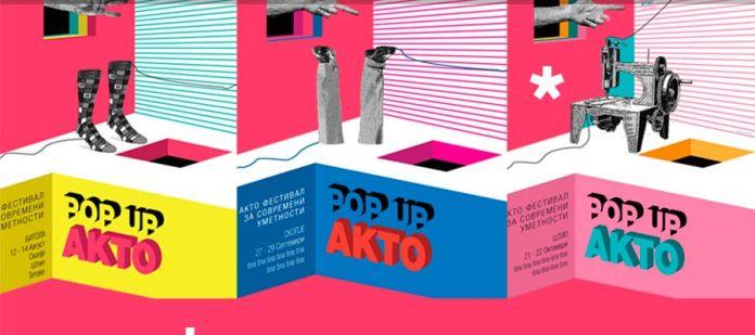 AKTO Festival for contemporary arts in Bitola