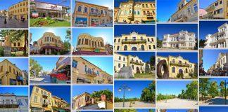 bitola photo gallery