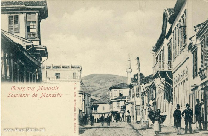 Bitola Macedonia Sirok Sokak during Turkish rule