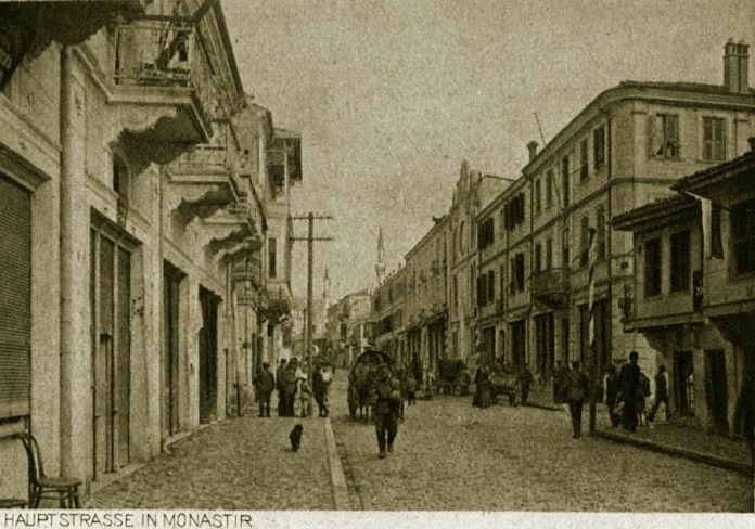 Bitola Macedonia Sirok Sokak during the First World War