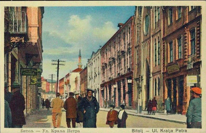 Bitola Macedonia Sirok Sokak between First and Second World War