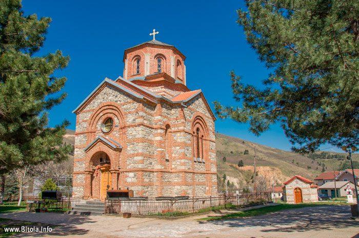 St. Gabriel the Archangel Church (Црква Св. Архангел Гаврил)