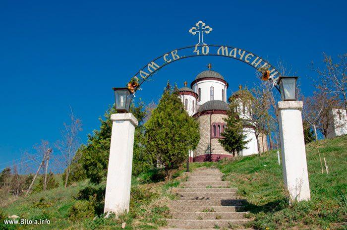 You are currently viewing Кркардаш – Св. 40 маченици