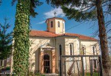 Sv Nikola Church Lavci village near Bitola