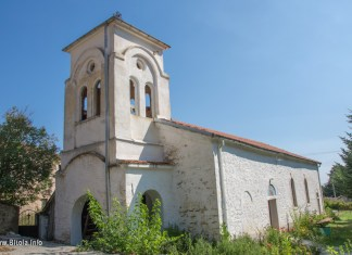 St. Dimitrij Dihovo Bitola Macedonia