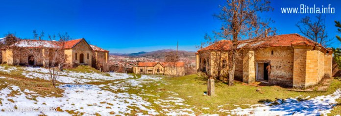 Dzepane - old turkish amory in Bitola