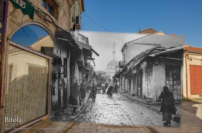 Bitola old bazaar 1917