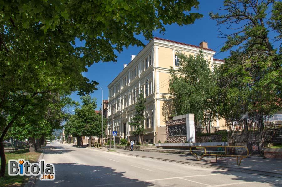 Read more about the article Гимназија – Јосип Броз-Тито – една од најстарите образовни институции во Република Македонија