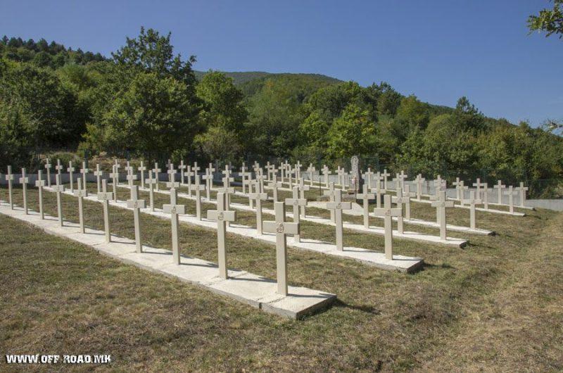 Бугарски воени гробишта од Првата светска војна со село Цапари, Општина Битола
