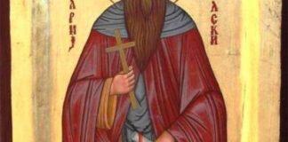 Sv. Nektarij Bitolski