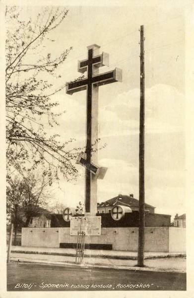 "Monument ""Russian Cross"" set in 1936"