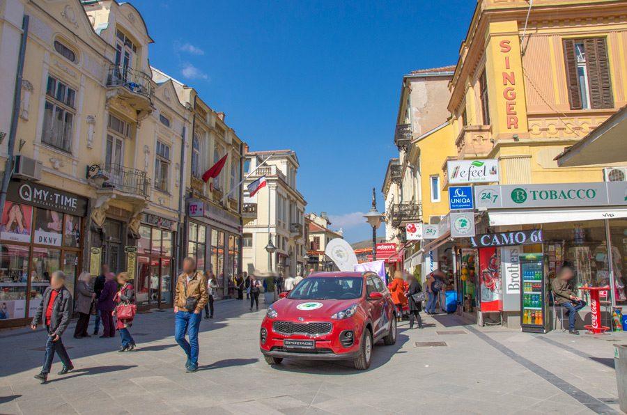 Shirok Sokak Street - Bitola - March 2017