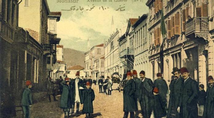 Широк Сокак кон север или Авенија на Слободата во 1908 г