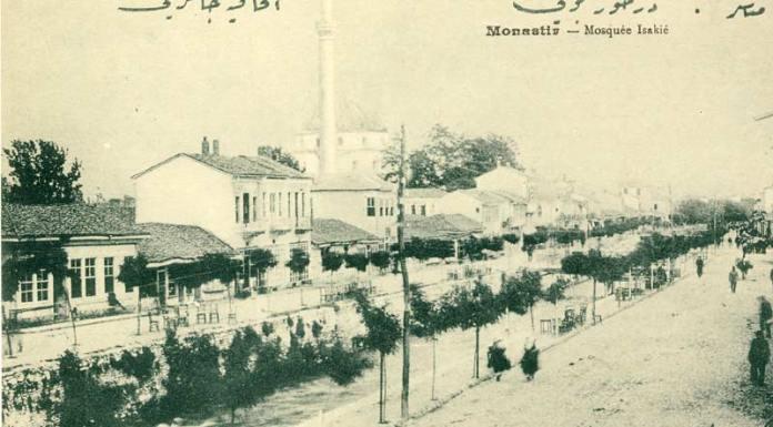 Реката Драгор и Исак џамија фотографирано некаде помеѓу 1900-1911 г