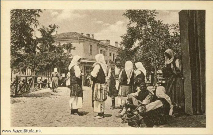 На Ленски Мост. Разгледница издадена 1915 г