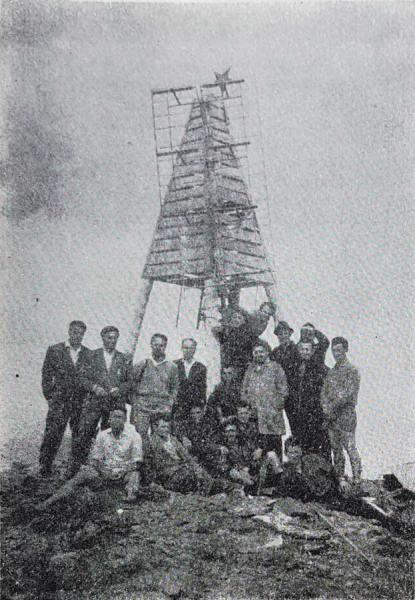 Read more about the article Пионерски потфат на Пелистер – август 1958 година