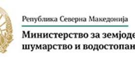 Министерство за земјоделство, шумарство и водостопанство - Подрачна единица Битола