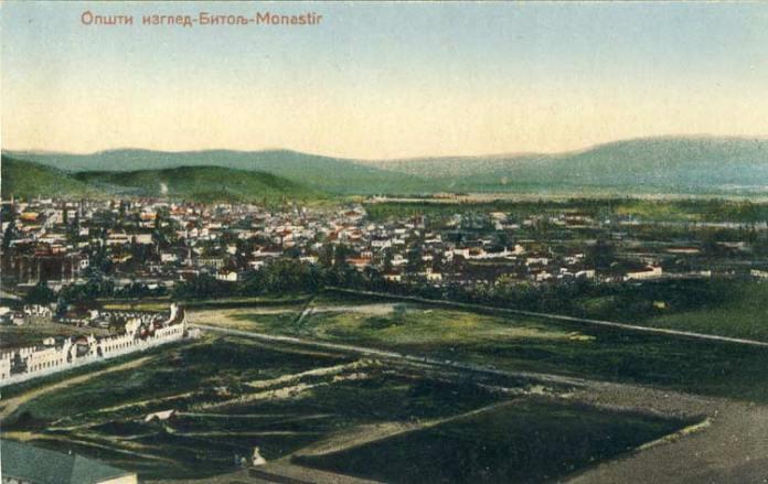 Остатоци од Касарните - фотографирано некаде околу 1930 година