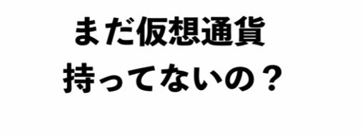 イケダハヤト ブログ