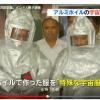 【NASA】アルミホイルの宇宙服で詐欺容疑、インド人親子逮捕