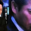 TOKIO記者会見【山口達也メンバー】は脱退か。ジャニーズ公式HPから削除