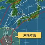 台風25号 2018 大阪への影響は?進路 最新 「米軍基地」近畿・関西・和歌山 台風情報「三連休の天気」気象情報まとめ