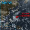 台風情報 最新 米軍 台風25号・台風26号 進路 予想 2018 【気象情報】