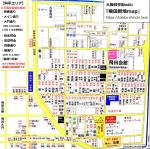 飛田新地 地圖とは?飛田新地の地図(MAP)マップ【大阪の風俗】