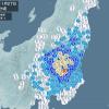 地震予知リシルのブログの最新を調査。華も予知 ツイッター更新中