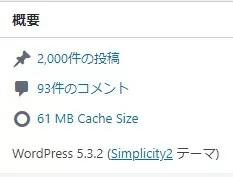 2000記事