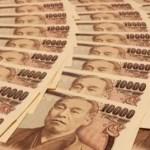 給付金の使い道ランキング 特別定額給付金【現金10万円】の使い方1位は?
