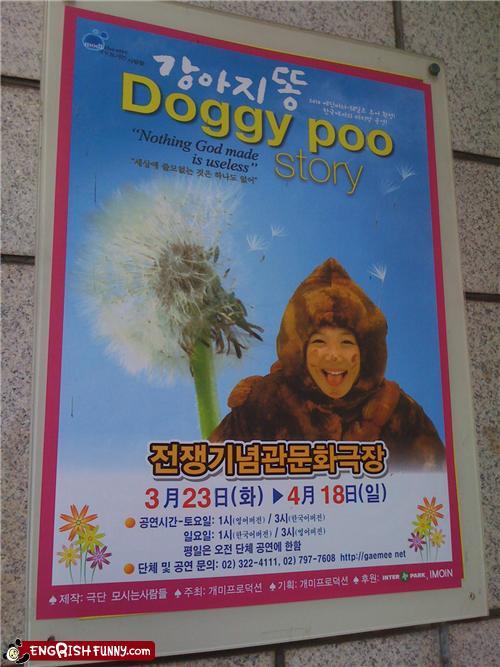 Doggy poo story