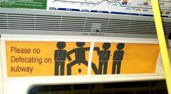 No pooping