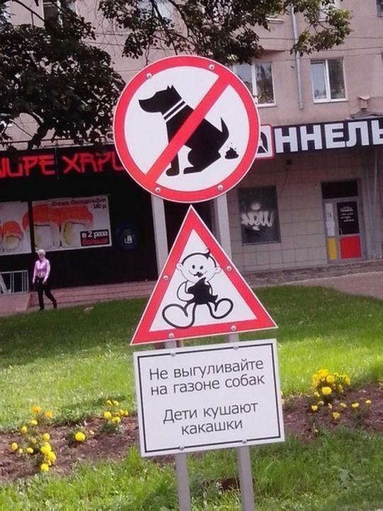Russian kids eat poop