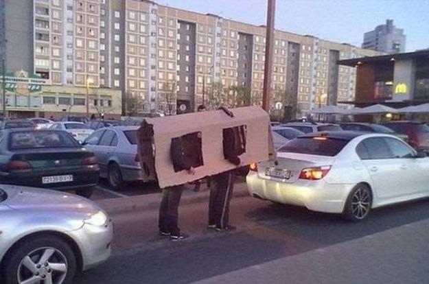Carpool lane