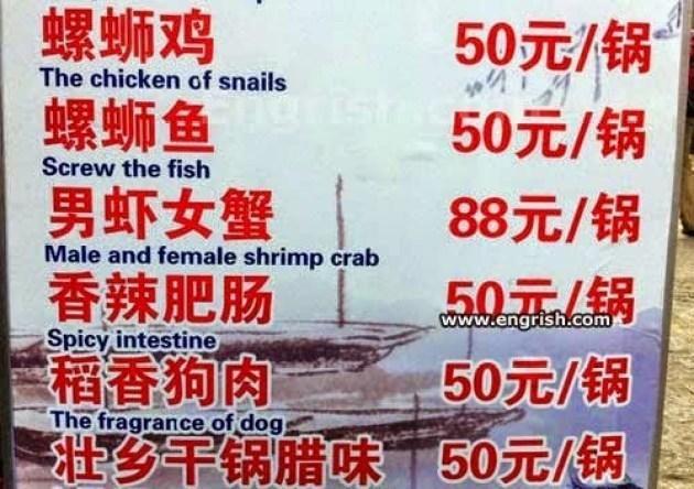Screw-the-fish