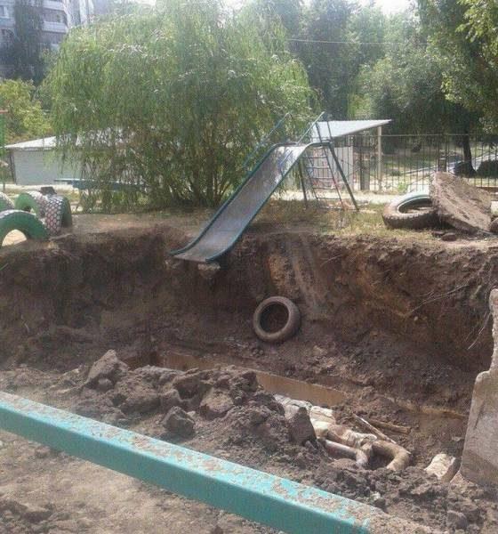 at-the-playground