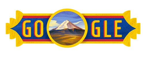ecuador-national-day-2016-5097286699843584-hp[1]