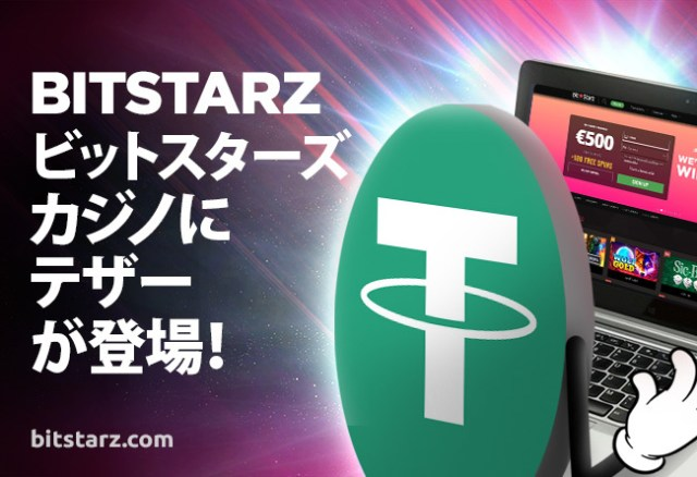 Bitstarz-Accepts_USDTJP