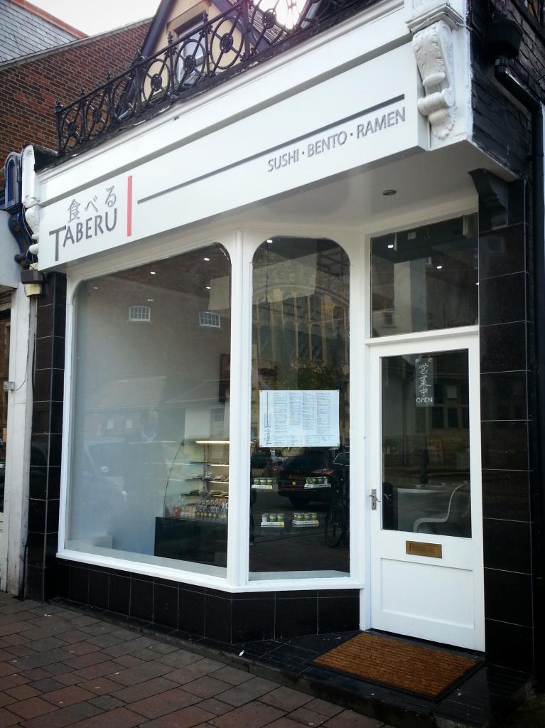 Taberu in Oxford