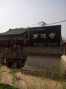 Temples are being closed in Henan