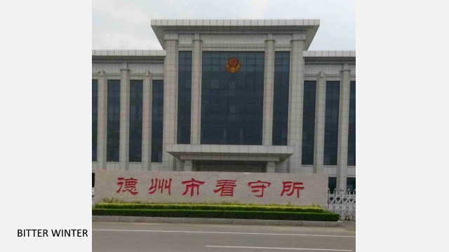 Liu Fangfang is currently being held at the Dezhou City Detention Center