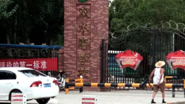 Shuangshuimo School of Yuanyichang in Shanshan county, Turpan, Xinjiang