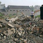 Authorities Demolish a Part of Religious Heritage Building