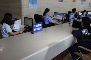 Reception Hall (Image from Internet)