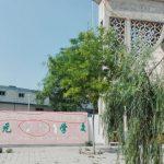 Arabic Education Center Shut Down in Ningxia