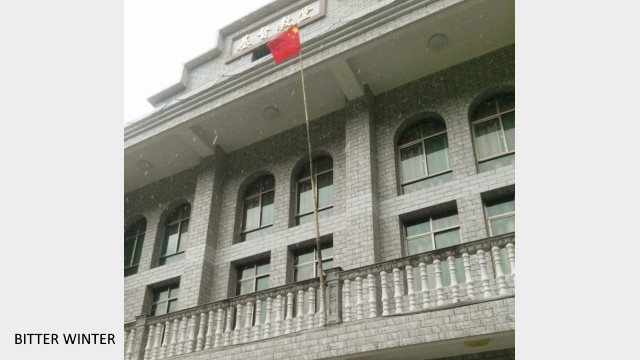 The national flag flying at the Malingjiao Christian Church in Qingtian county