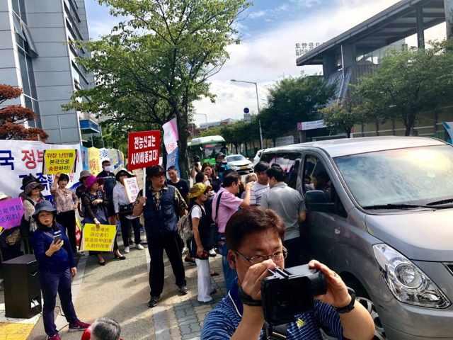 The demonstration of September 2