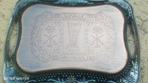 An abandoned tray bearing an Arabic motif