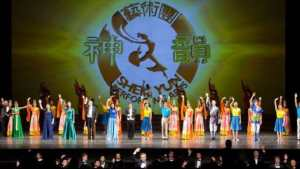 Shen Yun in Detroit, 2014. Courtesy of The Epoch Times.